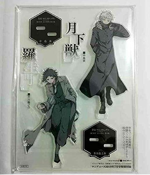 Details about  /Bungo Stray Dogs DEAD APPLE Acrylic Stand Figure Ryunosuke Akutagawa Anime F//S