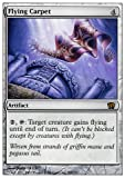 Magic: the Gathering - Flying Carpet - Eighth Edition