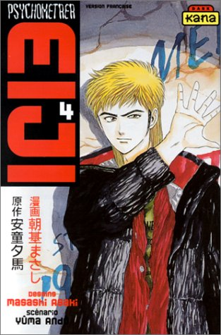 Psychometrer Eiji, tome 4