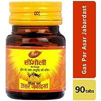 Dabur Hingoli Gas Par Asar Zabardast - 90 Tablets Bottle