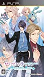 BROTHERS CONFLICT Brilliant Blue Regular Edition for PSP (Japan Import)