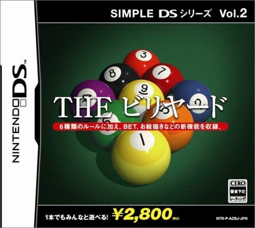 Simple DS Series Vol. 2: The Billiards: Amazon.es: Videojuegos