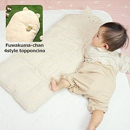 Amazon.com: 4Style fuwakuma-chan (esponjoso oso de peluche ...
