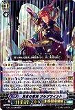 カードファイトヴァンガードG 第10弾「剣牙激闘」/G-BT10/006 黄金の聖剣 グルグウィント RRR