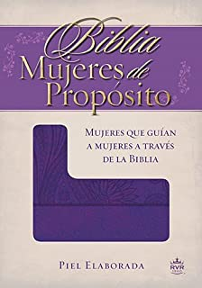 Biblia Mujeres de Propósito (Spanish Edition)