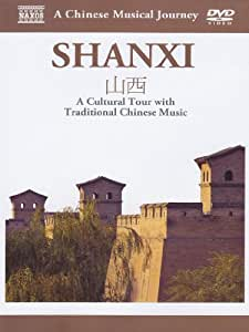 MUSICAL JOURNEY: SHANXI