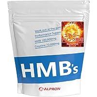 アルプロン HMB100,000mg + クレアチン72,000mg (内容量200g) エナジードリンク風味(アミノ酸 ALPRON 粉末ドリンク 国内生産)