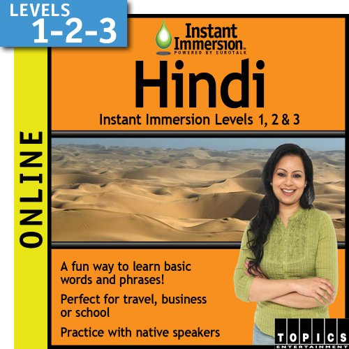 Instant Immersion Hindi - Level 1, 2 & 3 (2-year subscription)