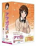 Amagami SS 9. Rioko Sakurai Part 1 [Limited Edition] [Blu-ray]