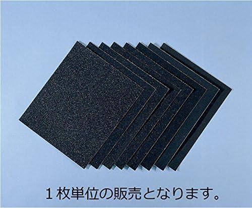 布やすり(1枚) #240 230×280mm