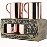 13.5oz 4 Pack, Solid Copper Moscow Mule Mugs by Paykoc (12082x4)