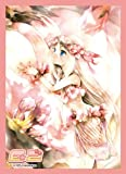 Character Sleeve Collection E2 KEI [Sakura]