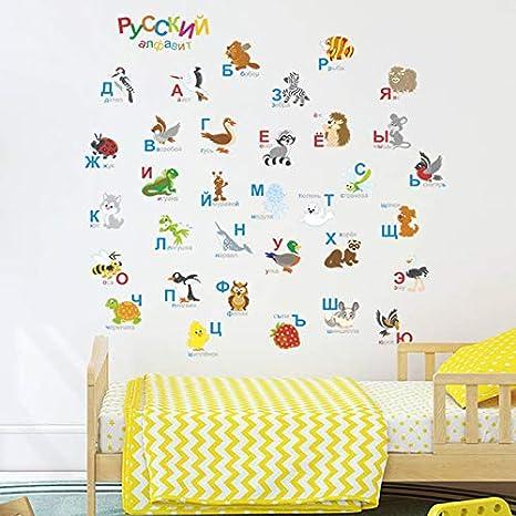 Shophubb Russian Alphabet Wall Stickers Bedroom Russia Cartoon Animals Letters Decor For Kids Room Nursery School Wall Pvc Art Diy Decals