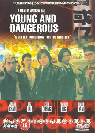 young and dangerous 3 subtitle  software