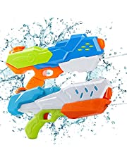 Lehoo Castle Water Guns for Kids,Super Soaker Squirt Guns 2 Pack,600CC Water Toys Shooting 30+,Water Blaster for Swimming Pool Beach Party Water Fighting,Long Range 30fts