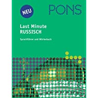 PONS Last Minute Sprachführer, Russisch
