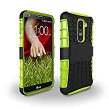 LG G2 Case [iCoverCase] Heavy Duty Armor Hybrid [Dual Layer] KIickstand Back Holster Shockproof Cover Protecive Case for LG G2 ( D800,D802,D801,D802TA,D803,VS980,LS980 ) (Yellow)