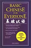 Basic Chinese for Everyone, Ang Lay Hoon and Ooi Bee Lee, 9679788318