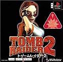 トゥームレイダー2 PS one Booksの商品画像