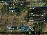 Nobunaga's Ambition: Iron Triangle - PlayStation 2