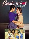 DVD : Private School