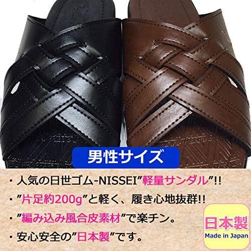 コンフォートサンダル メンズ 軽量 サンダル ヘップサンダル ニッセイ NISSEI 前空き サンダル 日本製 軽い 靴 つっかけ オフィス履き 男性 紳士