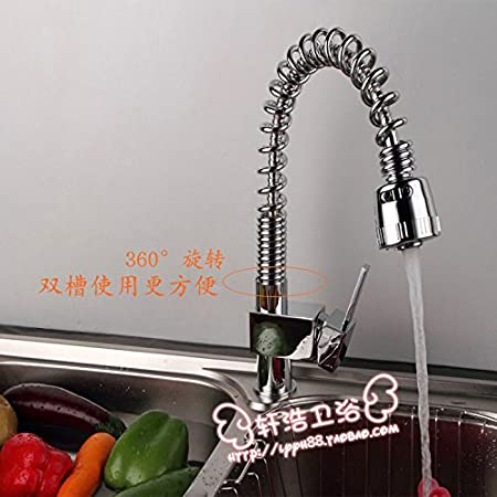 Zswzl Kitchenpulled Spring Hot And Cold Shower Water Sink Tap 4