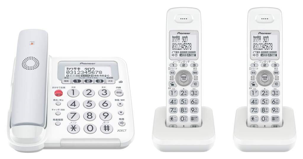【送料無料 新品】 TF-SA15T-W パイオニア ホワイト 子機3台付き// 迷惑電話対策 デジタルコードレス電話機 Pioneer 【国内正規品】