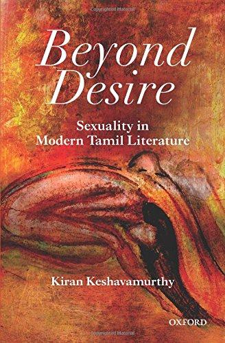 tamil Erotic tamil novels font in