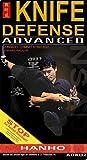 Advanced Knife Defense [VHS]