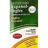 Diccionario Espanol-Ingles Merriam-Webster (Spanish Edition)