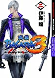 Sengoku BASARA 3 - Bloody Angel - Vol.2 (Shonen Champion Comics Extra) - Manga