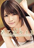 THE早乙女ルイ II ハヤブサ [DVD]