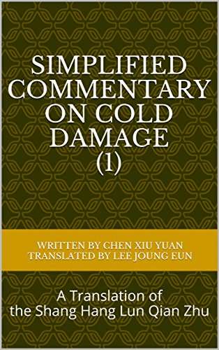 Simplified Commentary on Cold Damage (1): A Translation of the Shang Hang Lun Qian Zhu