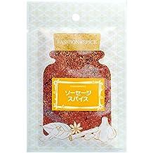 Inoue spice sausage spices 13g