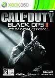 SQUARE ENIX(スクウェアエニックス) コール オブ デューティ ブラックオプスII (吹き替え版) Xbox360版