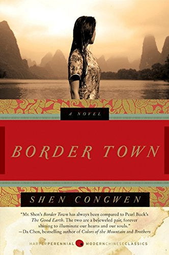Border Town: A Novel PDF