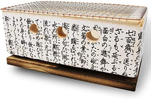 NOTO DIA Table top Shichirin Rectangular
