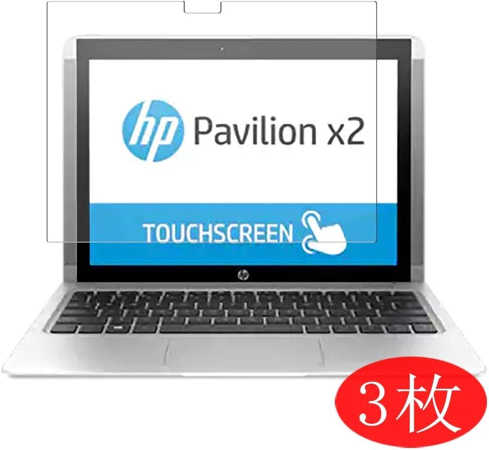 """【3 Pack】 Synvy Screen Protector for HP Pavilion x2 12-b000 / b020nr / b017ca / b010nr / b096ms / b000ng / b000nt / b000ur 12"""" TPU Flexible HD Film Protective Protectors [Not Tempered Glass]"""