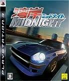 Wangan Midnight [Japan Import] by Genki