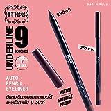 Best Thailand Kat Von D Eyeliners - Mee Underline 9 seconds Auto Pencil BROWN Eye Review