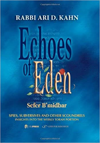 ECHOES OF EDEN SEFER BAMIDBAR: 4
