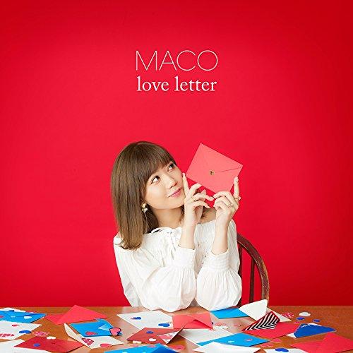 love letter(初回限定盤)(DVD付)