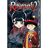 Magic Knight Rayearth 2: Grow