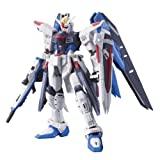 Bandai Freedom Gundam 1/144 Real Grade
