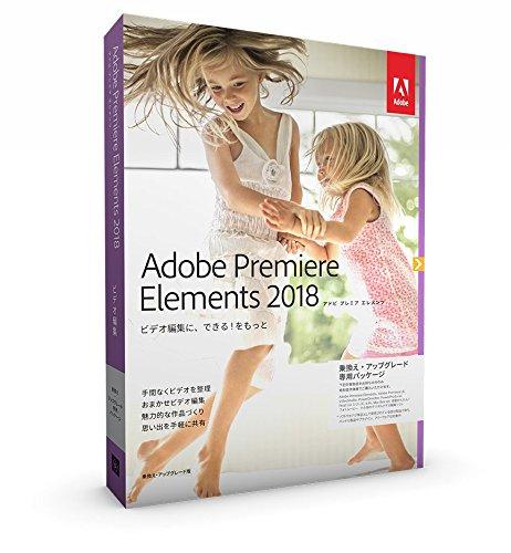 adobe photoshop elements 2019 & premiere elements 2019 日本語 学生・教職員個人版 要シリアル番号申請windows/macintosh版