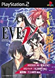 EVE new generation [Japan Import]