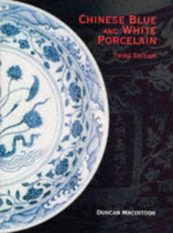 Chinese Blue and White Porcelain (Porcelain Qing Dynasty)