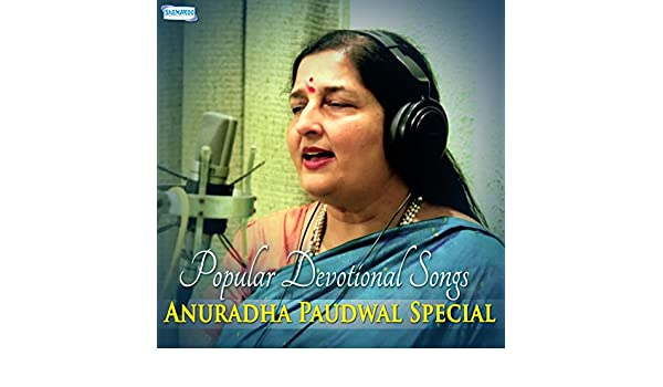 Popular Devotional Songs - Anuradha Paudwal Special by