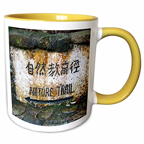 3dRose Danita Delimont - Signs - Hong Kong, Tai Po Kau Nature park trail marker. - 11oz Two-Tone Yellow Mug (mug_225589_8)